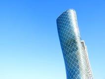 Centro de exposición de capital de Abu Dhabi de la puerta fotografía de archivo