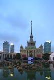 Centro de exposición de Shangai Foto de archivo libre de regalías