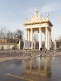 Centro de exposición del sur de la entrada, Moscú Imagenes de archivo