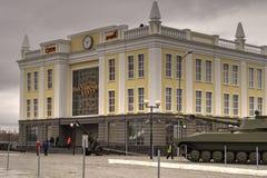 Centro de exposición UMMC Imagenes de archivo
