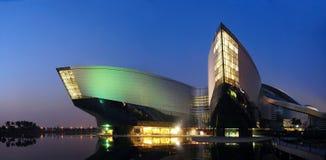 Centro de la ciencia de Guangdong Imagenes de archivo