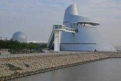 Centro de la ciencia de Macao en el Dr. Sun Yat Sen de Avenida Foto de archivo libre de regalías