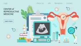 Centro de la medicina reproducrive stock de ilustración