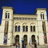 Centro de la paz Nobel Imágenes de archivo libres de regalías