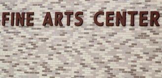 Centro de las bellas arte Fotos de archivo libres de regalías