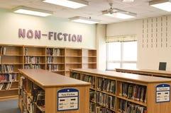 Centro de los media de la biblioteca de escuela Imagen de archivo libre de regalías
