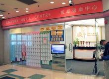 Centro de música maestro en Hong Kong fotos de archivo libres de regalías