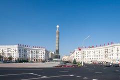 Centro de Minsk Fotos de Stock Royalty Free