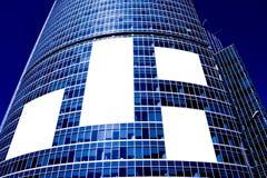 Centro de negócios moderno Imagem de Stock