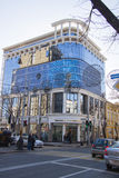 Centro de negocio en Krasnaya durante celebraciones del Año Nuevo Fotos de archivo libres de regalías