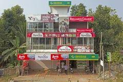 Centro de negocio indio Imágenes de archivo libres de regalías