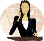 Centro de negocios ilustración del vector