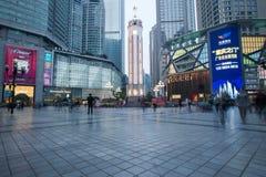 Centro de negocios de Chongqing (Jiefangbei) Foto de archivo libre de regalías