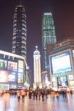 Centro de negocios de Chongqing (Jiefangbei) Fotos de archivo