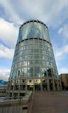 centro de negocios de la Moscú-ciudad imagenes de archivo