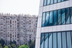 Centro de negocios del International de Moscú de la Moscú-ciudad Imágenes de archivo libres de regalías