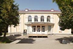 Centro de ocio en la ciudad de Taganrog Fotos de archivo