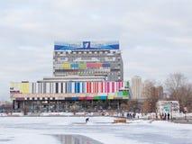 Centro de Ostankino TV Imagen de archivo libre de regalías