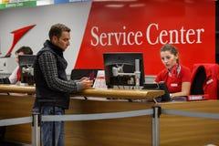 Centro de servicio en el aeropuerto Schwechat, Austria de Viena Imagen de archivo