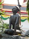 Centro de servicio de Wat Pho Thai Massage School fotos de archivo libres de regalías