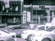 Centro de Sião em Banguecoque Tailândia | Marco moderno famoso do curso das férias o 10 de março de 2017 Imagens de Stock
