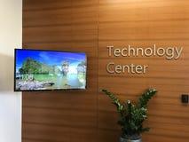 Centro de tecnología de Microsoft, California, los E.E.U.U. Foto de archivo libre de regalías