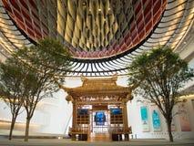 Centro de Westkowloon XiQu em Hong Kong imagem de stock