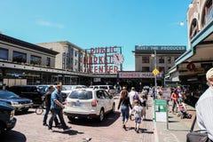 Centro del mercado público Fotografía de archivo libre de regalías