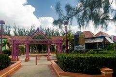 Centro del mestiere del pellicano, Bridgetown, Barbados Fotografie Stock