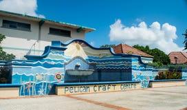 Centro del mestiere del pellicano, Bridgetown, Barbados Immagini Stock Libere da Diritti