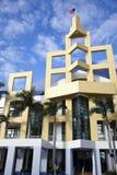 Centro del Miami Beach Covention Fotografia Stock Libera da Diritti