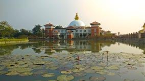 Centro del mondo per pace ed unità, Lumbini immagine stock libera da diritti