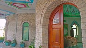 Centro del mundo de Bektashi en Tirana almacen de video