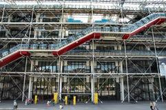 Centro del Pompidou fotografia stock