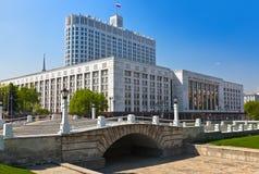 Centro di casa bianco del governo russo a Mosca Russia Fotografia Stock