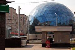 Centro di controllo della cupola Fotografia Stock