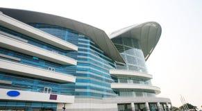 Centro di convenzione di Hong Kong Immagine Stock