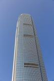 Centro di finanza internazionale Fotografia Stock