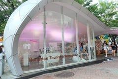 Centro di informazione turistica di Hongdae Immagine Stock