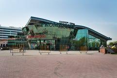 Centro di modo della passeggiata a Almaty Immagine Stock