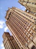 Centro di Mosca Fotografia Stock