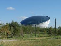 Centro di Nazarbayev Immagine Stock