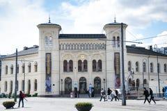 Centro di pace Nobel Fotografia Stock
