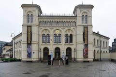 Centro di pace Nobel a Oslo fotografia stock libera da diritti