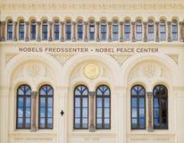 Centro di pace Nobel a Oslo, Norvegia fotografie stock libere da diritti