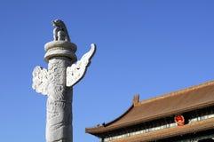 Centro di politica del Tian'anmen Fotografia Stock