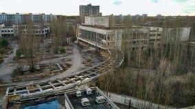 Centro di Pripyat Immagini Stock