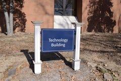 Centro di tecnologia ad un istituto universitario Immagine Stock Libera da Diritti
