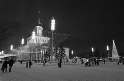 Centro di VVC (precedente HDNH) Exchibition entro il nuovo anno, Mosca Immagine Stock
