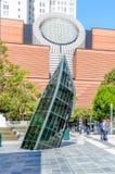Centro di Yerba Buena Immagini Stock Libere da Diritti